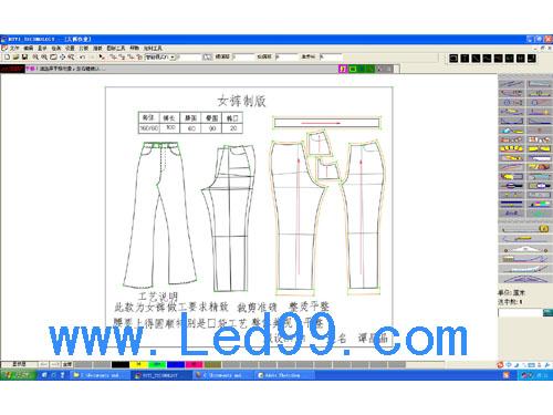 服装电脑打版高手班(图9)