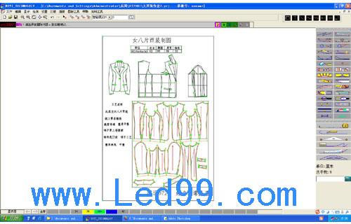 服装电脑打版高手班(图10)