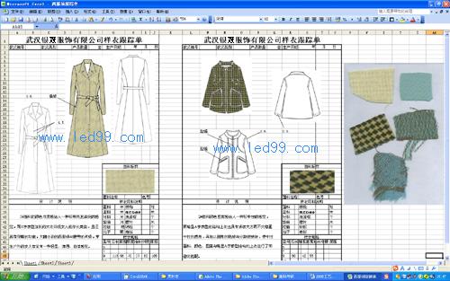 15天服装设计软件PS、AI、CDR(图7)