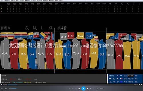 服装电脑打版高手班(图12)